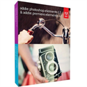 Photoshop Elements 12 and Premiere Elements 12 ESD