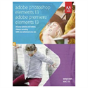 Photoshop Elements 13 and Premiere Elements 13